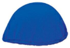 ヘルメットカバー青色 ソフトタイプ 内側スポンジ付き
