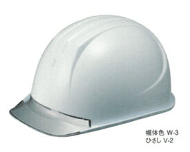 ヘルメット 特大型 ST#161L-CVZ 帽体色:W-3(白) 透明ひさし色:V-2(グレー)ヘルメット(工事用・現場用) タニザワ 谷沢製作所製