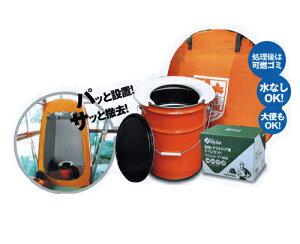 現場トイレセット50回分 (簡易移動式トイレ) マイレット Mylet 防災用にもぜひ!