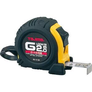 タジマ Gロック−13 2m/メートル目盛/ブリスター GL1320BL スケール・コンベックス・メジャー