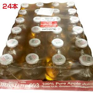 【コストコ】#90102 マルティネリ アップルジュース ストレート 296ml×24本 マルチネリ【Z】