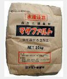 マサファルト 色:【白土】 20kg入り【K】※代引き不可商品※