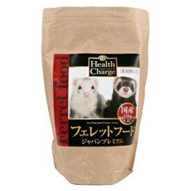 【PET】フェレットフード ジャパンプレミアム 1.5kg 【フェレット フード】JAN:4526003620886【NC】