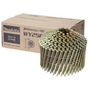 マキタ 普通釘 (ロール釘)  WY2150M 400本×10巻×3箱