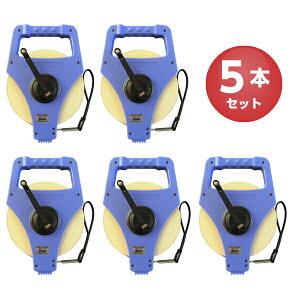 5本まとめ買い 日本度器 巻尺 GFTエキスパート GFT-50 長さ50m テープ幅12mm 3倍速 両面目盛り グラスファイバー ガラス繊維製テープ JIS1級