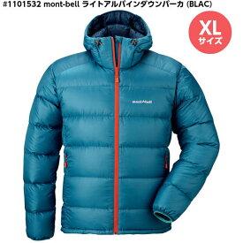 [送料無料] 【XLサイズ】 mont-bell モンベル ライトアルパインダウン パーカ (XLサイズ) Men's #1101532 ブルーアシード(BLAC)