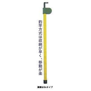 SKメジャーポール No.212-8(8m8段継) 重さ1740g 収納サイズ1220mm【高さ計測/天井の高さ/木の高さ/看板の高さ/釣竿方式】