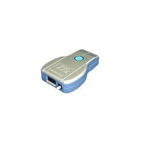 [送料無料] デジタルクラック幅測定器 クラックアイ【コンクリートクラック測定/金属クラック測定/ひび割れ測定】