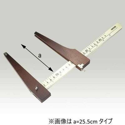 [送料無料]櫛田度器製作所木製ホワイト輪尺(中堀式)60cm表面上部2cm括約目盛表面下部2mm目盛裏面2mm目盛