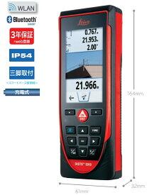 TAJIMA タジマ レーザー距離計 ライカディストS910 DISTO-S910 測距範囲300m Web登録で3年保証