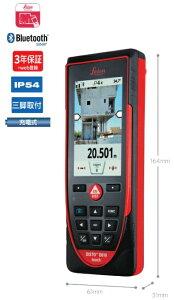 TAJIMA タジマ レーザー距離計 ライカディストD810 touch DISTO-D810TOUCH 測距範囲250m Web登録で3年保証
