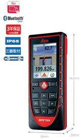 TAJIMA タジマ レーザー距離計 ライカディストD510 DISTO-D510 測距範囲200m Web登録で3年保証