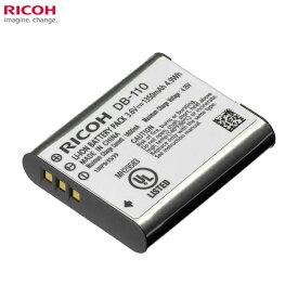 リコー RICOH 純正品 DB-110 充電式リチウムイオンバッテリー
