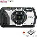RICOH リコー G900 現場仕様 デジタルカメラ 通常モデル 予備バッテリー付き