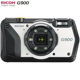 新品 リコー RICOH G900 現場仕様 デジタルカメラ 通常モデル