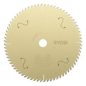RYOBI リョービ レーザースリットチップソー 金匠190mm (外径190mm×刃数72×刃先厚2.0mm) No.4911505