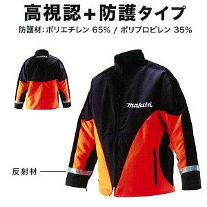 [送料無料] [Mサイズ] makita マキタ 防護ジャケット Mサイズ A-67614 [チェンソー 作業 防護服]