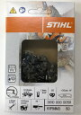 STIHL(スチール) ピコマイクロミニ3 (PMM3) 35cm ソーチェン 3/8P No.36100000050 MS170/MS180/MS192用