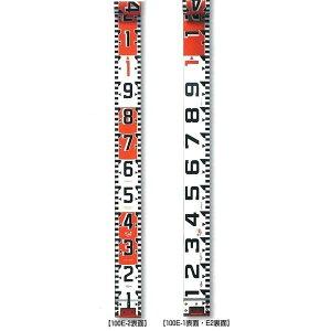 YAMAYO ヤマヨ測定機 リボンロッド両サイド100E-2 100mm幅 5m テープのみ R10B5 E2タイプ(表タテ数字20cm毎赤白 裏ヨコ数字1m毎赤白) 遠近両用 リボンテープ 【測量/土木/建築/現場写真/工事写真】