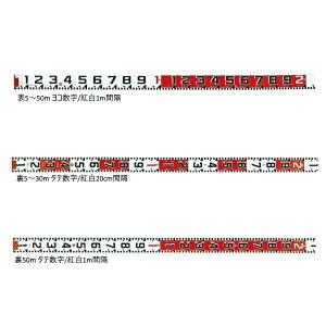 ハイビスカス 紅白ロッド 100mm幅テープのみ 50m HK10-50T 測量/土木/建築/現場用品/記録用品