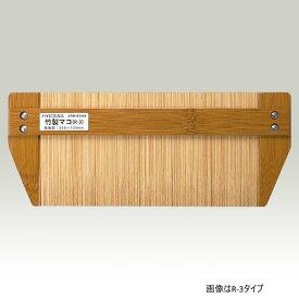 ハイビスカス 竹製マコ RM-2 (目盛付き) 埋蔵文化財発掘用品 [全幅190mm 可動範囲150x46mm]
