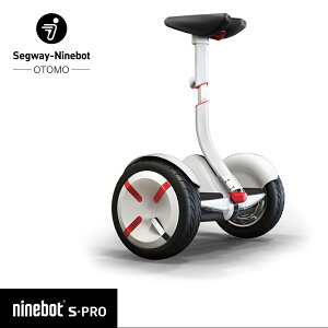 hasegawa 長谷川工業 ninebot S-Pro (ナインボット エスプロ) ホワイト 国内正規品 [セグウェイ 電動二輪車]