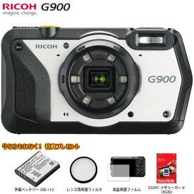予備バッテリープレゼントキャンペーン中! RICOH リコー G900 現場仕様 デジタルカメラ 通常モデル (バッテリーx2個・SDHCSDカード8GB・レンズ保護フィルタ・液晶保護フィルム付き) [現場用デジカメ]