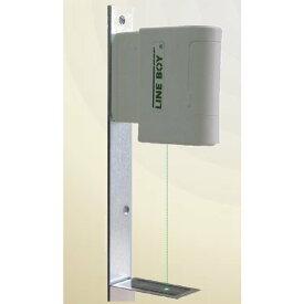 [JSIMA認定店・送料無料] LBコア グリーンレーザー下げ振り ラインボーイ Dポイント DPV1503G型 目盛板(ピカッと目盛 PM25) ポーチ付きセット