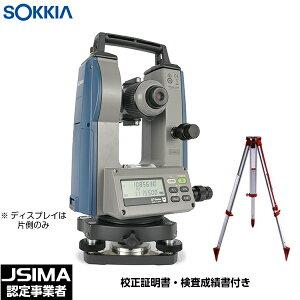 JSIMA認定店(校正証明書付) 新品 SOKKIA DT950LF デジタルセオドライト 三脚付き レーザーポインター搭載 トランシット