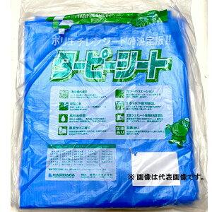 萩原工業 ハギワラ ターピーシート #3000 10m×10m  国産厚手ブルーシートのスタンダード