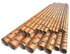 紙パイプ・紙管・ボイド管 75mm(内径75×外径80mm) 長さ 2m(2000mm) 北海紙管(株)製 ホッカイボイド ※こちらの商品は送料¥2000です。(¥10,000未満の場合)※大型宅配便のため、個人の