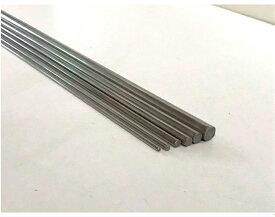 ステン ステンレス SUS304 丸棒 直棒 3ミリΦ×1m ※表面に光沢のあるステンレス製の丸棒です。