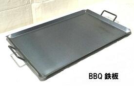 長方形サイズ 焼肉鉄板 BBQ バーベキュー鉄板 極厚 オーダーサイズ 御指定のサイズにて製作します。厚さ6.0ミリ 焼面サイズ500ミリ×300ミリ以下  重量 約10.6kg以下