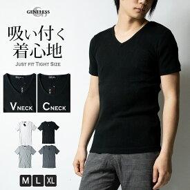 Tシャツ メンズ 半袖 Vネック Uネック かっこいい 無地 おしゃれ 綿100% コットン インナー 全4色 M L 送料無料 JB-00008 JB-00009