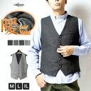 ベスト メンズ スーツ ジレ ツイード ウール 秋冬 ビジネス 暖かい 全4色 M L LL XL 大きいサイズ チャコール グレー 263018 バーゲン