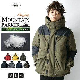 ダウンジャケット メンズ フードマウンテンパーカー ファイバーダウン アウター ジャケット 中綿 全7色 M L LL XL 642426
