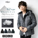 ダウンジャケット メンズ 軽量 G-2 アウター ライトダウン ブルゾン 上着 ツイード カモ 迷彩柄 防寒 黒 紺 ブラック ネイビー S M L LL XL 大きいサイズ全4色 NEJ-11