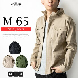 M-65 フィールドジャケット メンズ ミリタリージャケット ショート丈 ストレッチツイル ジャケット アウター 春 春服 春物 スプリングコート カーキ ブラック 全3色 M L LL XL 大きいサイズ 34603 31603