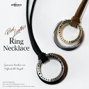 メンズ アクセサリー ネックレス レザー リング 2連リング 皮紐 ギフト プレゼント 全2色 黒 茶 ブラック ブラウン 送料無料