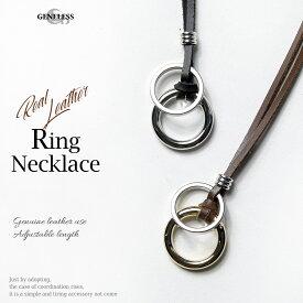 メンズ アクセサリー ネックレス レザー リング ダブルリング 革紐 紐 プレゼント ギフト 全2色 父の日ギフト プレゼント