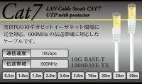 【高品質LANケーブルCAT72.0m】ストレートゴールドメッキLANケーブルケーブルカテゴリ7カテゴリー7ルーターRJ-45黒ゴールドメッキ0.5m1m1.5m2m3m5m10m15m20m30m