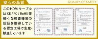 HDMIケーブル0.5m★メール便対応★(F-1)
