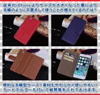 iphone-case3