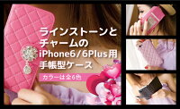 iphone-case2