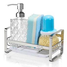 HULISEN キッチン スポンジ置き ステンレス キッチンスポンジホルダー 洗剤 スポンジ ラック 水受けトレーを取外し可能 (スポンジホ