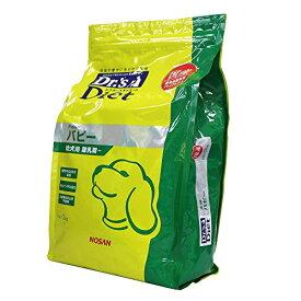 【療法食】 ドクターズケア ドッグフード Drs Diet 犬用パピー 3kg