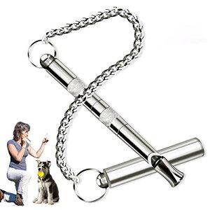 Lightton 犬笛 犬トレーニングホイッスル 超音波犬笛 犬 訓練笛 音階調節 プロフェッショナル 超音波ドッグトレーニングホイッスル