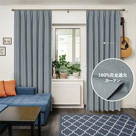 Bedsure カーテン 完全遮光 遮光カーテン 防音 幅100cm 丈135cm 遮音 グレー 断熱 ショート丈 2枚組 遮光率100% 形態安定加工済み
