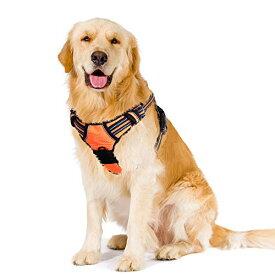 Homein 犬 ハーネス 大型犬 18-34KG 犬用 犬への負担が少ない 引っ張り防止胴輪 サイズ調整可能 脱着簡単 夜間反射 安心散歩 通気性