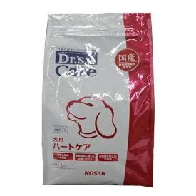 【療法食】 ドクターズケア ドッグフード Drs Care 犬 ハートケア 1kg